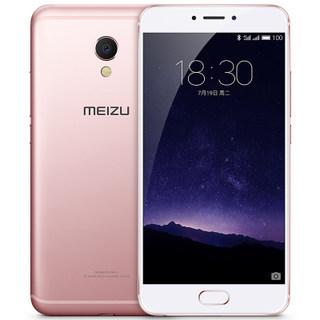 Meizu 魅族 MX6 金属移动定制版安卓手机¥1299包邮