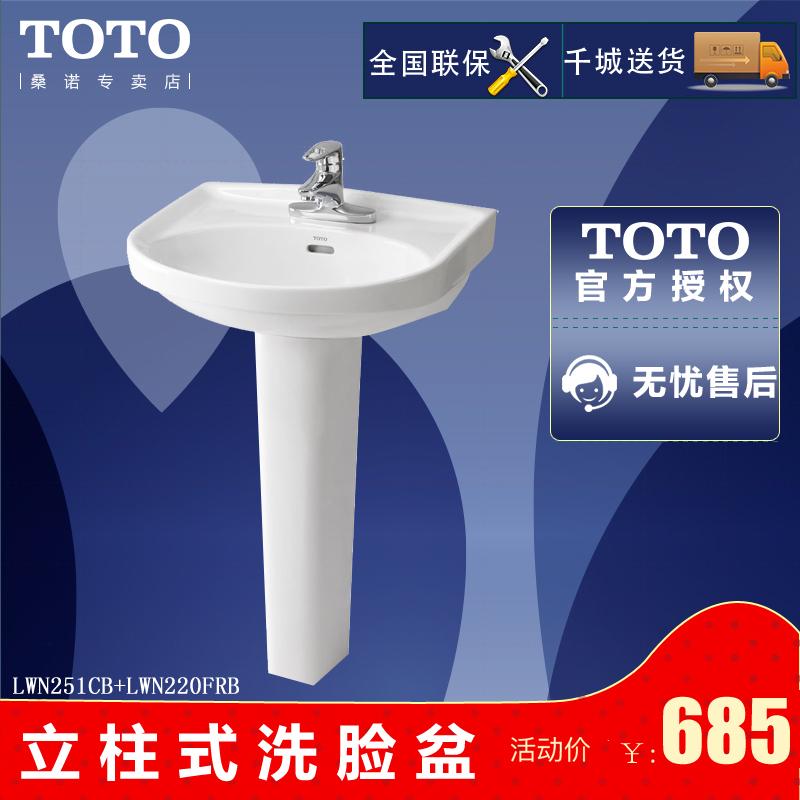 TOTO台盆桌上式洗脸盆LW709CB独特四方型设计智洁技术大气美观 715元