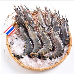 海外直采 活冻泰国黑虎虾 400g 16-20只 盒装*3件 实付107元包邮 合35.6元/件