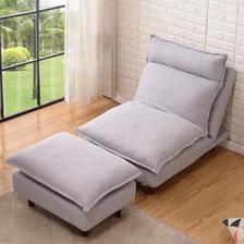 贵人家源 北欧风格懒人沙发 单人位+脚踏 ¥538