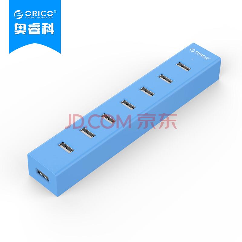¥15.9 奥睿科(ORICO)H7013-U2-03 USB分线器 7口扩展HUB集线器 苹果笔记本/