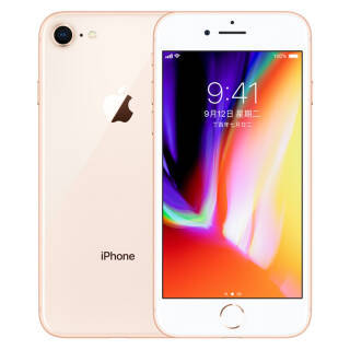 Apple iPhone 8 (A1863) 64GB 金色 移动联通电信4G手机  券后5199元