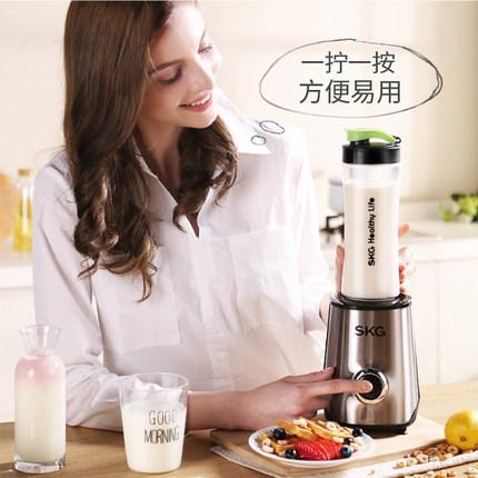SKG 2097 家用迷你榨汁机 一机双杯¥99