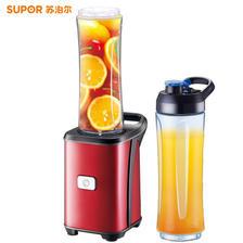 ¥159 苏泊尔 / (SUPOR) TJE08A-250便携式榨汁机迷你家用全自动小型搅拌机炸果汁