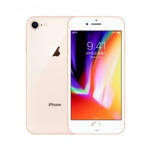 苹果 Apple iPhone 8 64G 全网通4G手机 金色/银色  直降700元5188元