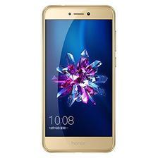 荣耀8青春版 全网通标配版 PRA-AL00 3GB+32GB 全网通4G手机(流光金) 889元
