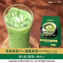 史低!日东红茶 速溶抹茶欧蕾冲饮 10支*3包 9.4折 JPY¥1066(¥55)