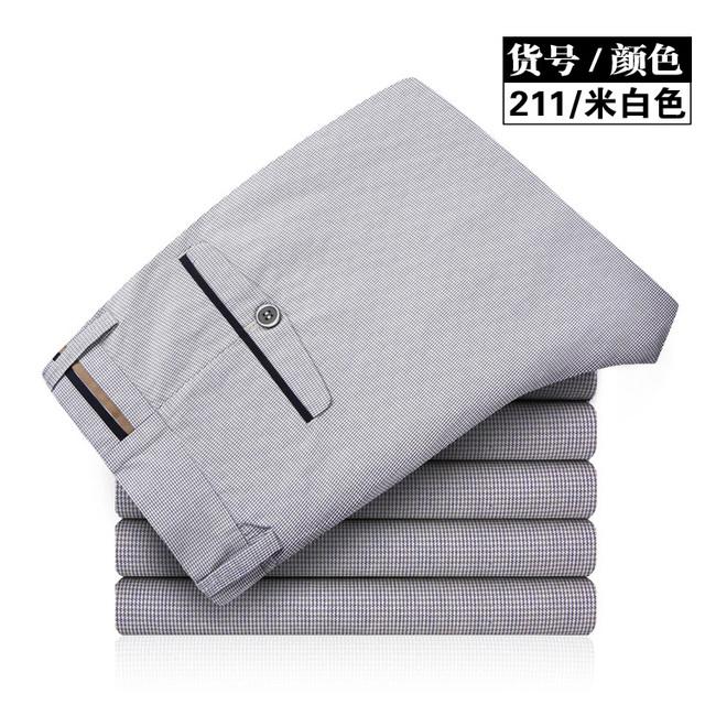 品牌剪标 薄款男士休闲裤 69元包邮 平常129元