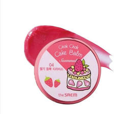 网易考拉海购 the SAEM 得鲜 可爱蛋糕唇彩 04 草莓提拉米苏15元 可满99-10