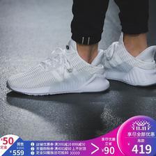 双11预售: adidas 阿迪达斯 EQT CLIMACOOL 02/17 男款跑鞋 519元包邮(定金50元)