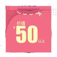 天猫 今日10点:舒客福袋19.9元包邮 已降30元