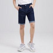 618新低:GXG新品蓝色挽裤腿牛仔短裤182825205 259元包邮'
