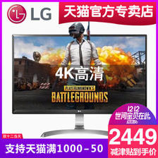 LG 27UD59 27英寸 4K 显示器 2329元