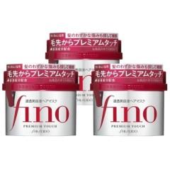 【中亚Prime会员】Fino 资生堂 浸透美容液护发膜 230g*3罐