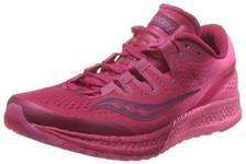圣康尼(Saucony) 专业 女 跑步鞋FREEDOM ISO S103552 665元