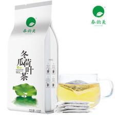 春韵美 冬瓜荷叶茶 120g 减肥佳品 6.9元618狂欢价