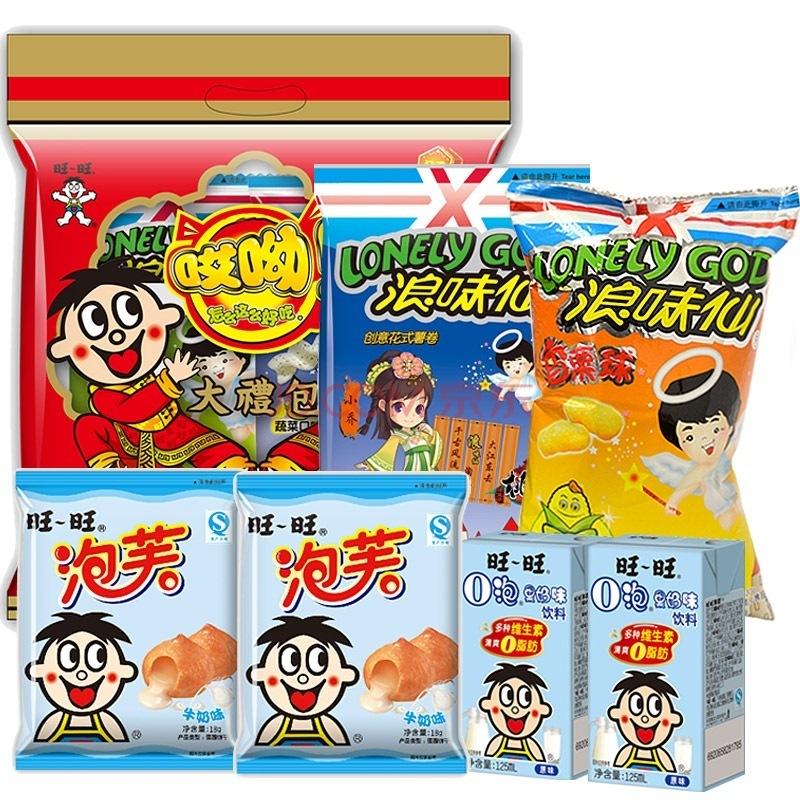¥8.9 旺旺 哎呦年节休闲零食大礼包 298g .