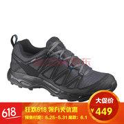 618预售: SALOMON 萨洛蒙 WENTWOOD GTX 漫卷徒步鞋 344元包邮(定金50元)'