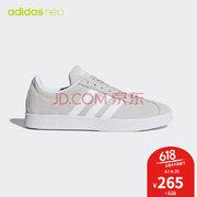 1日0点: adidas NEO 阿迪达斯 VL COURT 2.0 DA9888 女子休闲鞋 265元包邮(需用券)'