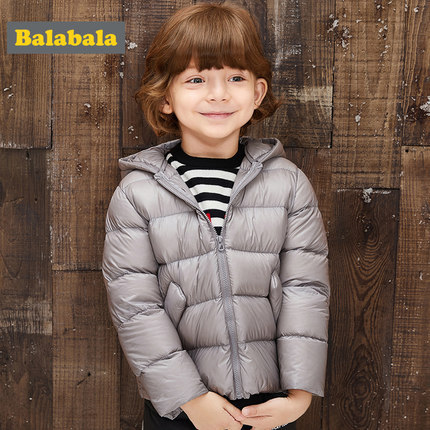巴拉巴拉(BALABALA) 双十一预售 2件送300-50券