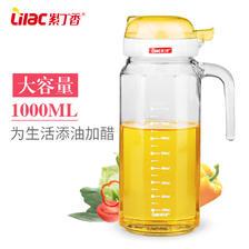 紫丁香 玻璃油壶 900ml 14.9元包邮(19.9-5元)