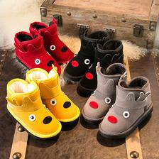 ¥44 雪地靴加厚加绒儿童棉鞋 44包邮