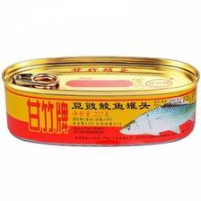 京东商城 甘竹 豆豉鲮鱼 227g 9.9元 限购5件