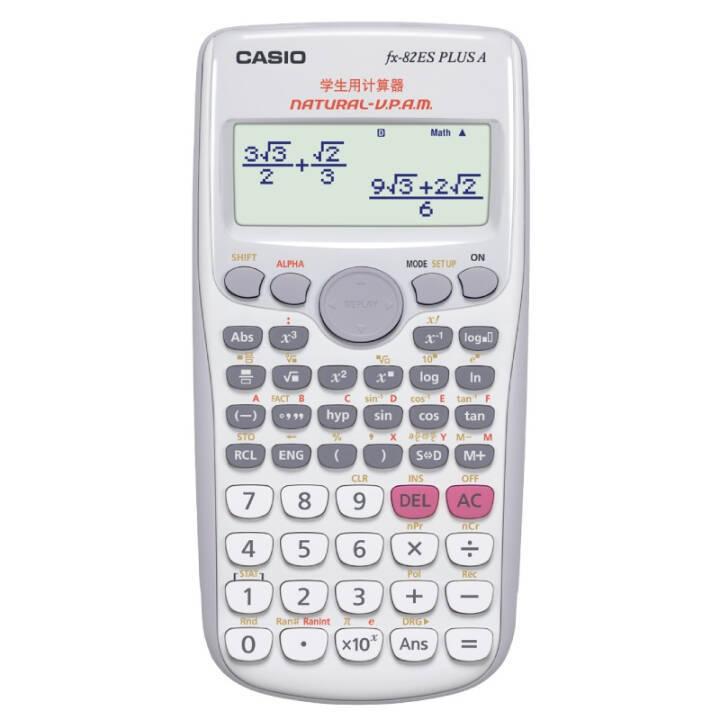 卡西欧(CASIO) FX-82ES PLUS A 计算器59元