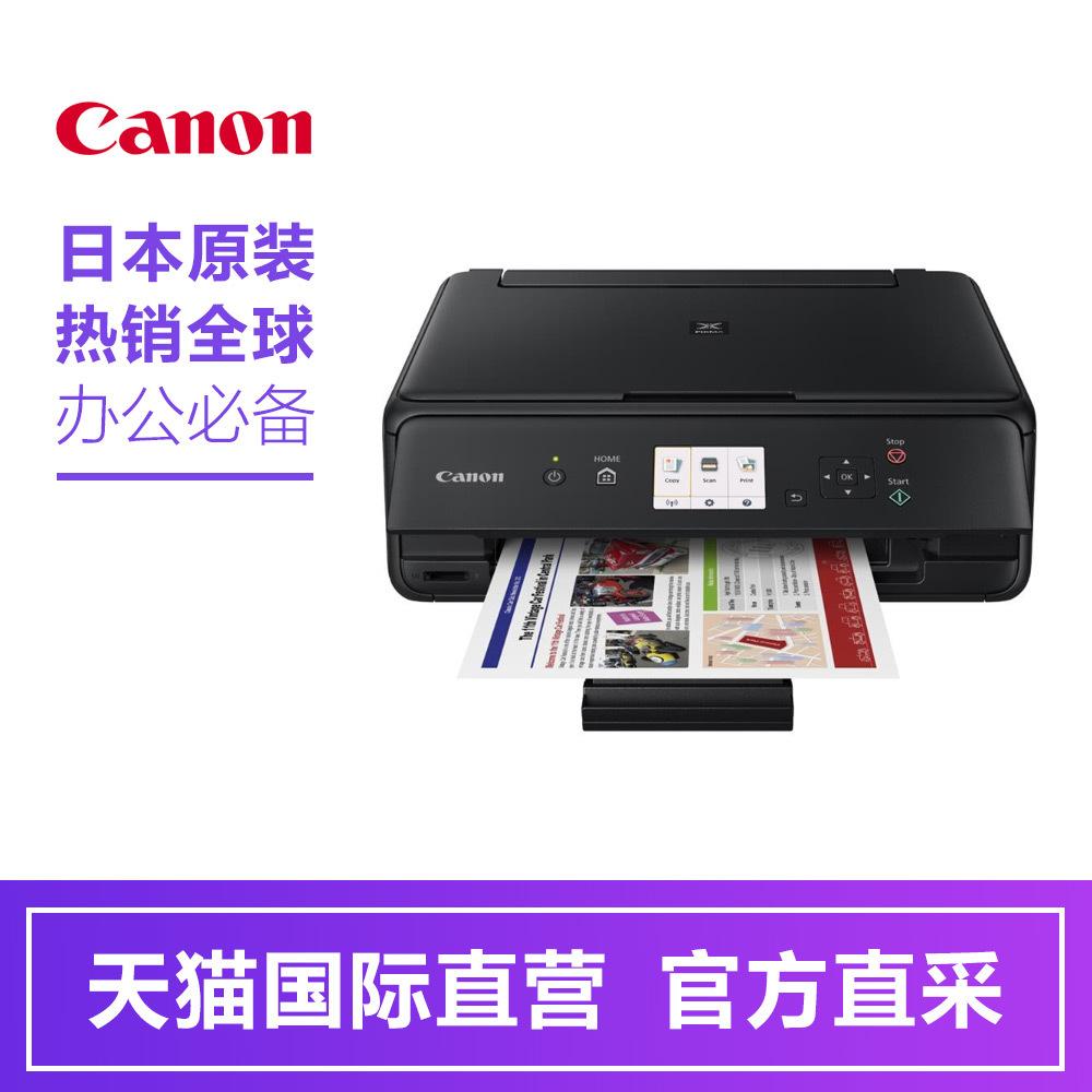 双11预售、历史新低: Canon 佳能 TS5080 彩色喷墨多功能一体机 黑色 低至包609元