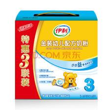 伊利奶粉 金装系列 幼儿配方奶粉 3段1200克超值三联包新包装(1-3岁幼儿适