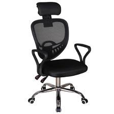 匠林家私 办公可升降电脑椅 159元包邮 简约现代 LOFT风格