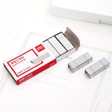 得力0015订书针订书钉订书机书订针15号10盒23/10盒装订书针批发 10.2元