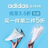"""低至3.5折 + 买一第二件半价 + 包邮 adidas 服饰鞋履促销,Sueprstar,""""小椰子""""等一律$39"""
