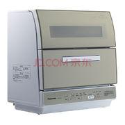 PLUS会员! Panasonic 松下 NP-TR1系列 台上式洗碗机 香槟金 +凑单品 2700.4元包邮(双重优惠)'