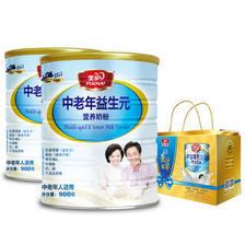 美庐 M.love 金装中老年益生元奶粉900g*2罐礼盒装 新西兰进口奶源 *3件 118.9元