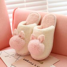 ¥26.8 G-LEDUO/居乐多 可爱棉拖鞋女